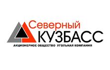 Северный кузбасс